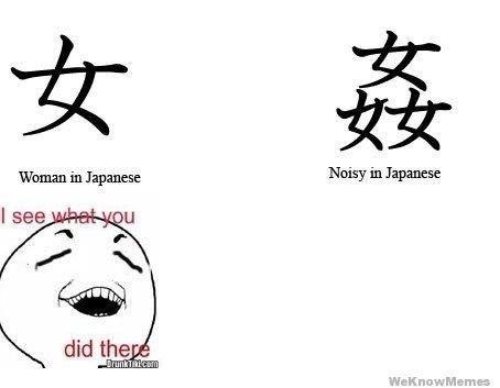 "Chew Mie Wang. . Dbman in Japanese I we u Noisy in Japanese. ""female"" in Chinese: 女 ""horse"" in Chinese: 马 ""mother"" in Chinese: 妈 Chew Mie Wang Dbman in Japanese I we u Noisy ""female"" Chinese: 女 ""horse"" 马 ""mother"" 妈"