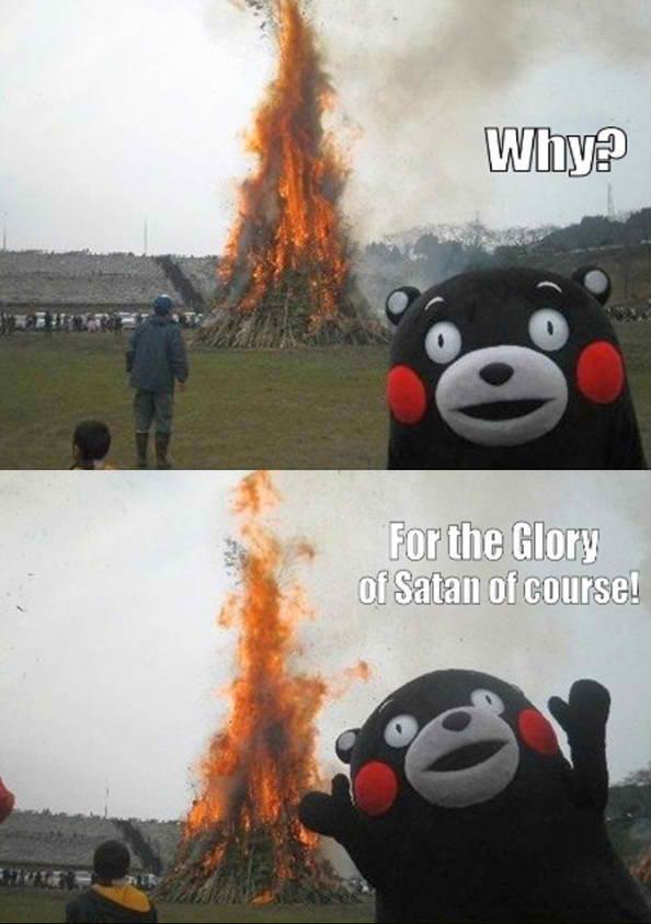 Glory. . Glory