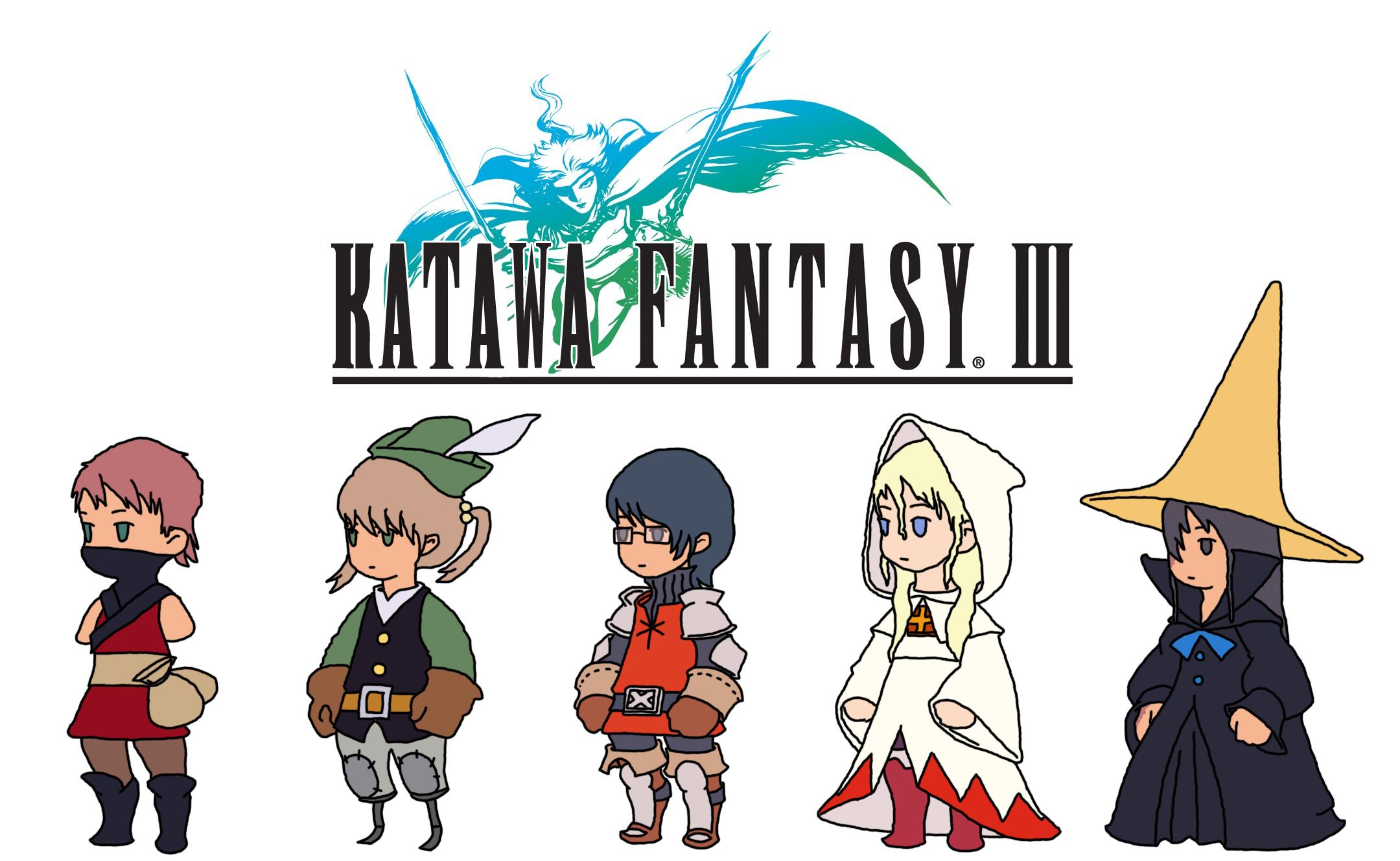 Katawa Fantasy. This would be the best crossover. Though, I want to see Hisao as a red mage..... CROSSVERS! katawa shoujo final fantasy ff rin EMI Shizune Lilly Hanako