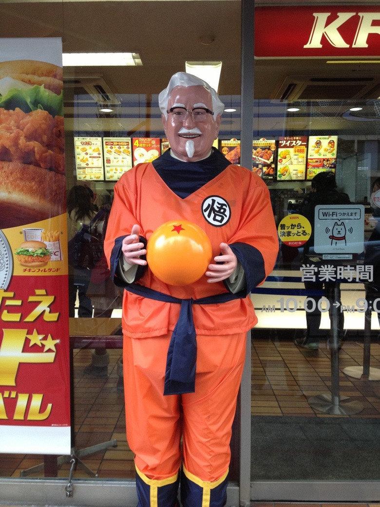 KFC DBZ. .. Oh Yeah KFC DBZ Oh Yeah