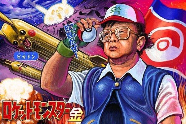 "kim jong il pokemon master. kim jong il wants to be a pokemon master weird that pikachu is saying ""pikadon"" well it means a bomb of sorts but still.. ash ketchem's illigetiment father kim jong il poke"