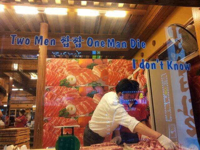 Korean restaurant..wonder what it means. .. isded? Korean restaurant wonder what it means isded?