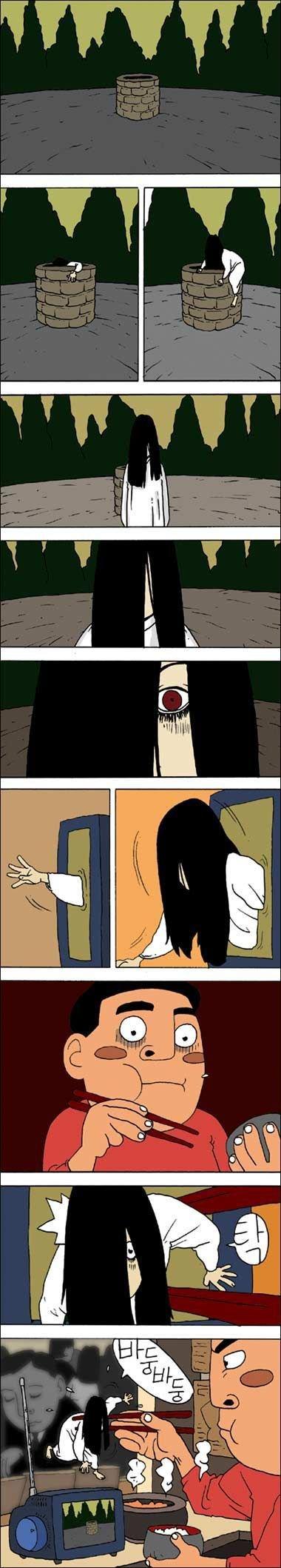 Korean Comic: The Ring. . Korean comic ring