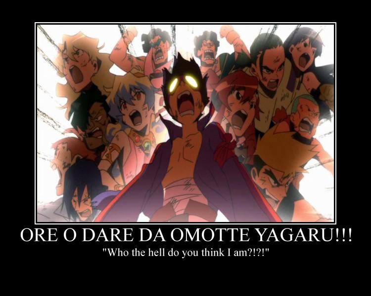 ORE DARE DA OMOTTE YAGARU. i KNOW YOU SAID IT LOUD. ORE DARE DA OMOTTE YAGARU i KNOW YOU SAID IT LOUD