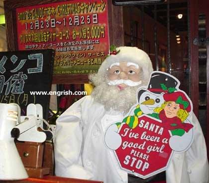 santa please stop. . santa please stop