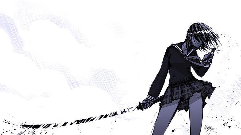 School Girl. My favourite. katana school gi