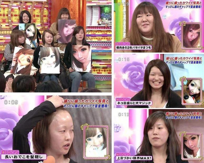 Well shiit. japanese make up. fri. ft,. Bottom Right Well shiit japanese make up fri ft Bottom Right