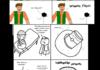 captcha comics comp