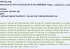 Why I Need Masculinism