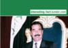 Nice Guy Saddam
