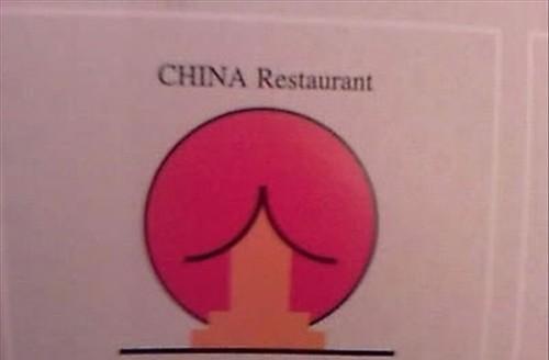 CHINA restaurant. .. I bet it's just a... chin... lol. CHINA restaurant I bet it's just a chin lol