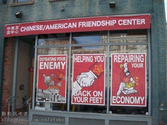 china america whatttt. . china america whatttt