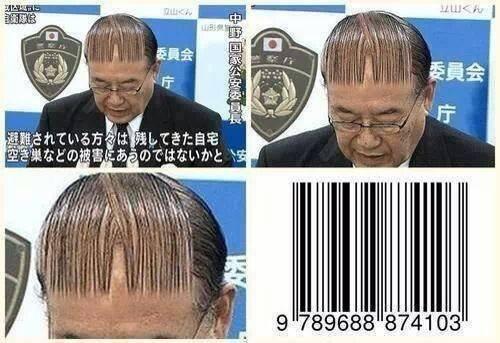 Ching chong ping pong. vans. barcode combover Hair cut that shit