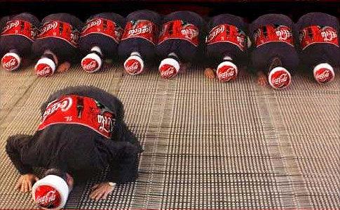 Confusing. . F gli. American Jihad... brought to you by coke. Confusing F gli American Jihad brought to you by coke