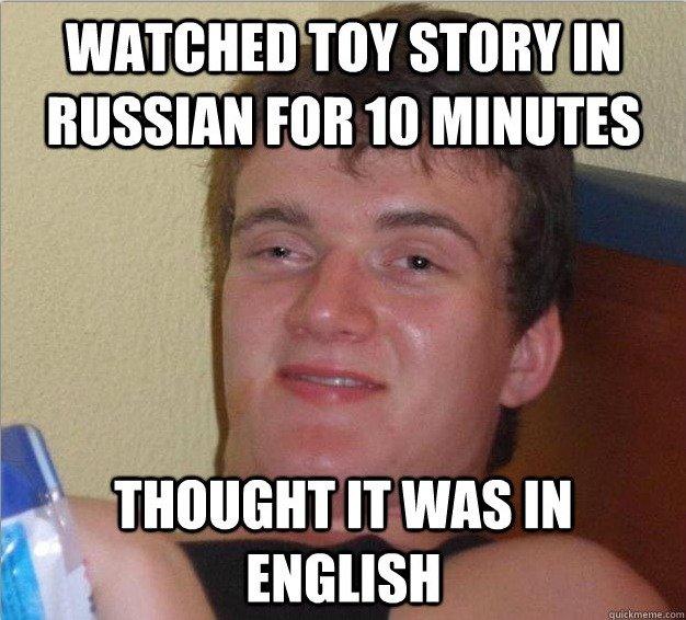 История игрушек. Google Translate <3. Mood rings