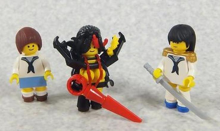 Kill la Lego. Kill la kill lego. You can check out his twitter. twitter.com/LEGOdouMoko/status/398442..... Banned. Kill la Kill Anime