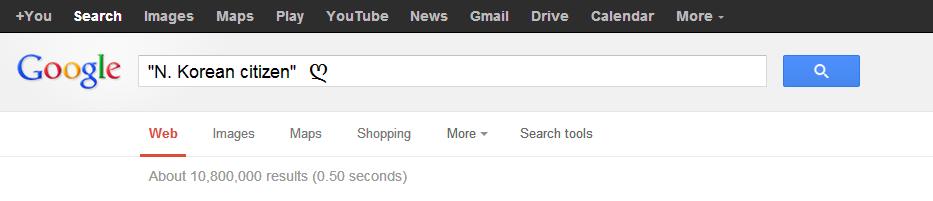 "Korea. weeeeeeeeeeeee Happy! www.google.com/search?q=%22N.+Korean+.... Search Images Imps Flay ""u' outube ' s I: -mail Drive yrah' Coala "" citizen"" ? Web Images korea america FUNNYJUNK green"