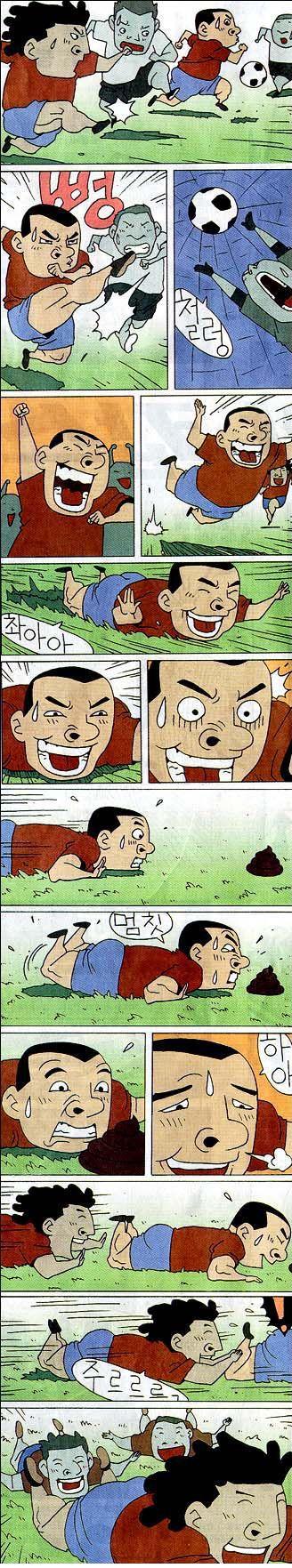 Korean Comic. . Korean comic funny tags Dicks