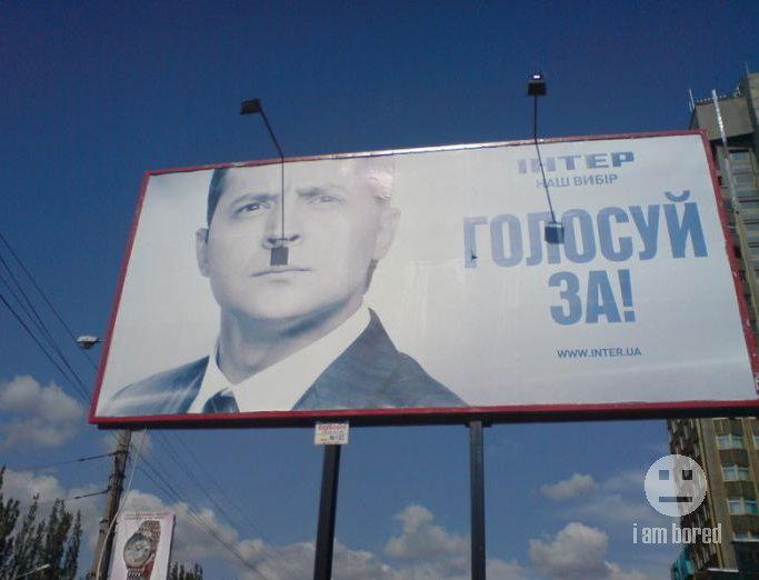 Shadow Fail. . llel?. holy crap. it's Hitler's great grandson! shadow Hitler mustache Billboard fail