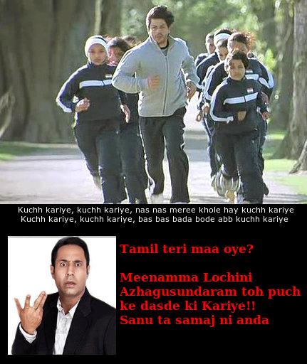 ShahRukh trolled :P. . Kuche It: rarily, kuche , has has 'IE'  ' E' E' bicyle hay . luhh Kuche , . luhh , has has bade. bode am: . luhh. i can haz translation? chennai express ShahRukh khan