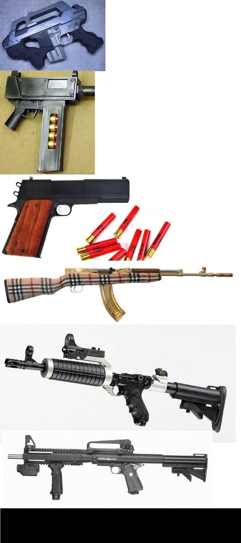 wierd gun comp. 1st gun is an m4 cqb custom made 2nd gun is a fully automatic shotgun 3rd is a double barrelled 20 gauge 1911 4th you've probably never heard of wierd gun comp ruger ak hipster m Shot gun