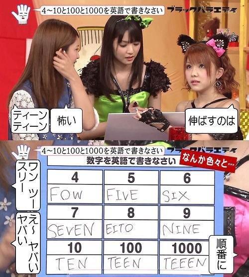 """WTF Japan??. teeen. iii"""". This post is over NIIINE! wtf japan"""